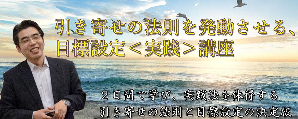 小川健次DVD