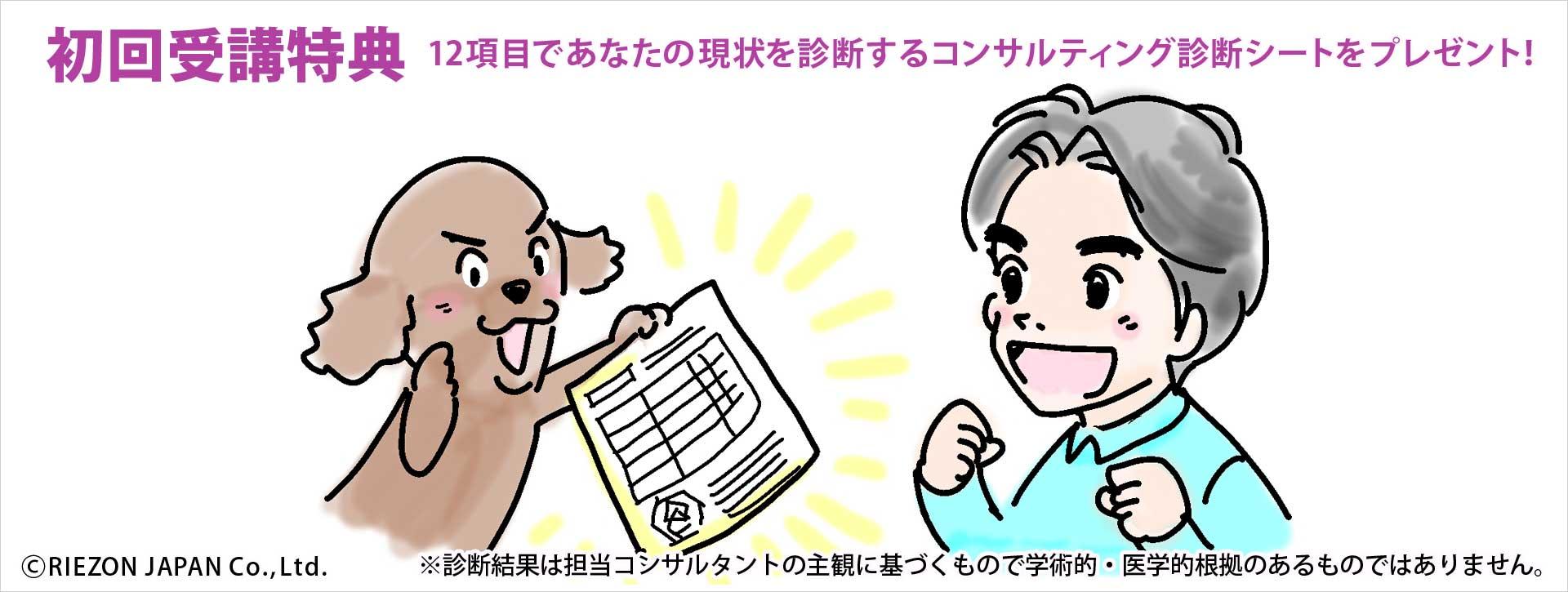 小川健次個別コンサルティング&コーチング
