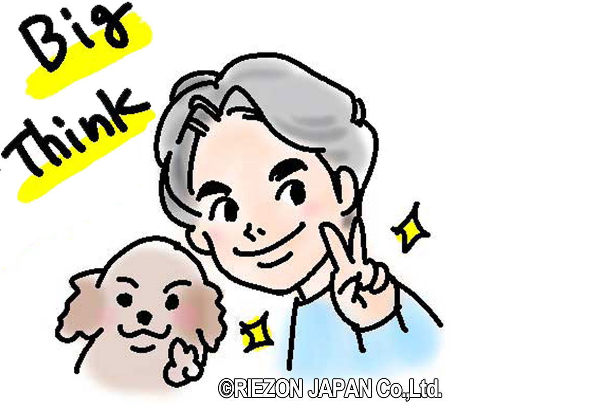 小川健次Blog