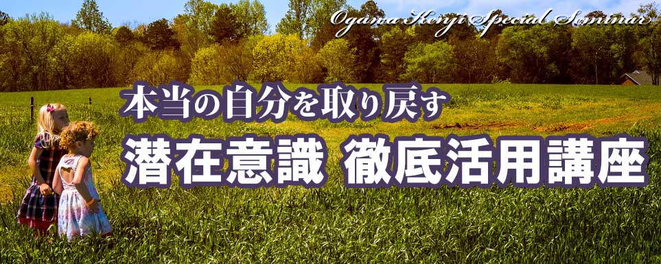 小川健次ブログ